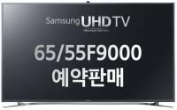 Samsung 將於下月在南韓發售 55 吋及 65 吋 4K 電視,價格 640 萬韓元起