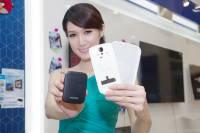 三星 S4 在台推出無線分享器與無線充電配件加購優惠