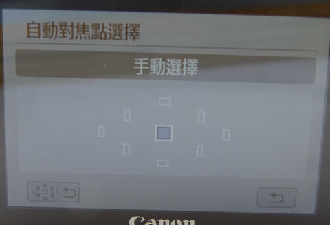 真正一手可掌握的 APS-C 單眼相機, Canon EOS 100D 動手玩