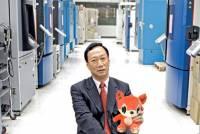 鴻海集團將與 Mozilla 聯手打造 Firefox OS 生態體系