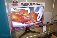 Viewsonic Computex 展前展,又見 32 吋 4K 螢幕