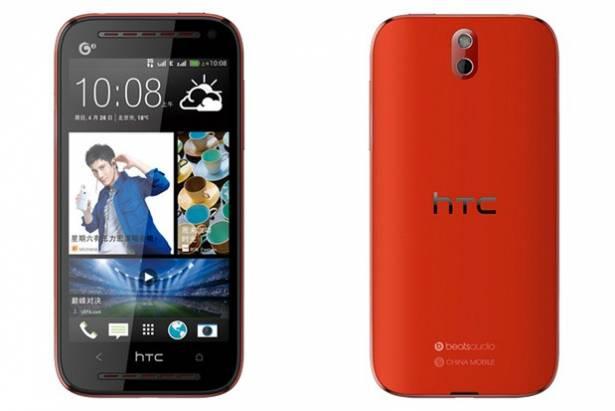 HTC 正式在中國大陸推出移動訂製機 Desire 608t:Zoe、BoomSound 雙喇叭、雙卡雙待、售價人民幣 2,499 元