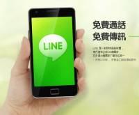 LINE並無監控使用者輸入內容,追加廠商後續聲明的最後總整理,也是LINE這次事件的懶人包(更新:後續還有皮樂的補充說明)