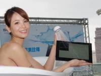 Sony 防水平板 Xperia Tablet Z 正式登台,不到 500 克並通過 IP55 IP57 防水認證