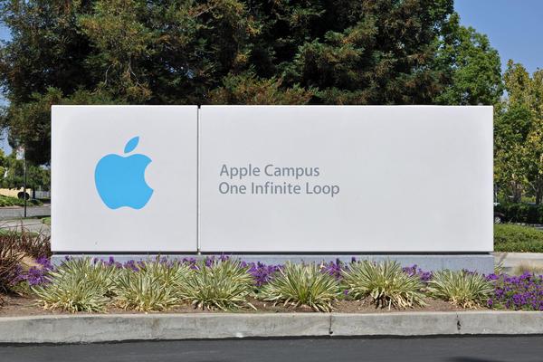 蘋果修改政府單位調用使用者資料之相關程序指南