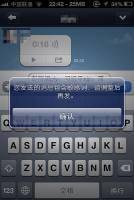 除了微信之外,LINE也會監控使用者輸入內容?