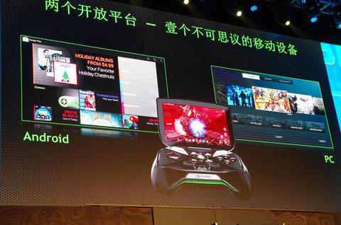 NVIDIA 2013 GeForce eSport 於上海上大廣場熱烈舉辦,新世代顯卡外觀首度曝光