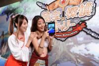 超人氣日式卡牌RPG手機遊戲《秘宝探偵》炫風登台