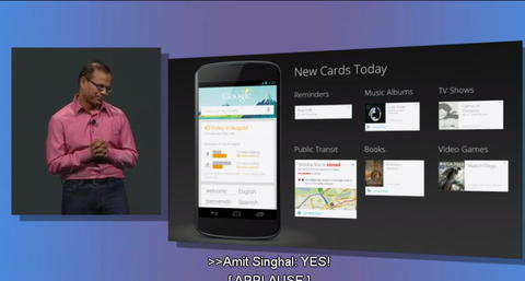 Google 搜尋再進化,並提供 Google Now 更多便利機能