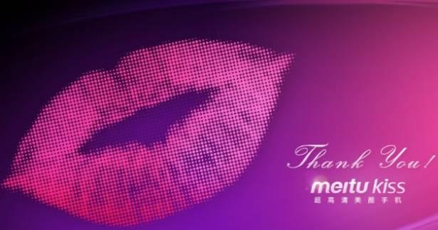女生自拍神器來了《美圖秀秀》推自拍神器智慧手機Meitu Kiss
