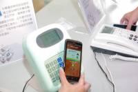 金管會核准,中華電 國泰銀行與萬事達卡將提供手機 NFC 信用卡