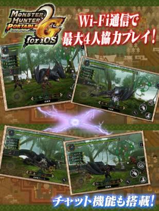 組隊屠龍! Monster Hunter 2nd G 終於移植 iPhone / iPad [影片]