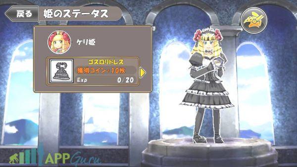公主踢騎士Sweet~甜蜜得將騎士踢飛到怪物身邊吧!