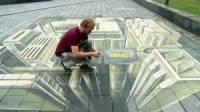 [Dimension]超神奇的3D街景,利用擴增實境技術還可以體會肉眼看不到的4D 畫作