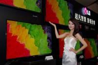 LG 一舉發表 22 款電視新品,下半年還將引進 OLED 電視與 4K 產品