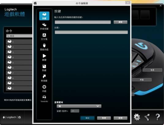 再度專注於電競產品線的誠意之作,羅技 G502 有線電競滑鼠動手玩