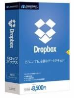 好想收藏一盒!Dropbox 日本推出盒裝版