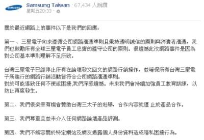 [分享] 從寫手門看HTC危機