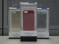 開箱-功能導向 iPhone 5 保護殻 可收納 可站立