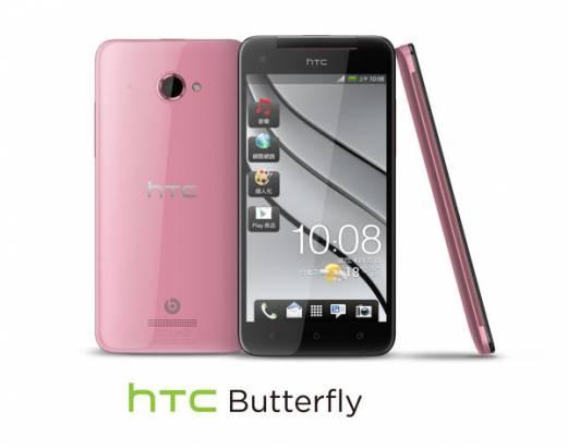 HTC Butterfly 蝴蝶機在台推出,建議售價 22,900 台幣(春電展更新粉紅蝴蝶)