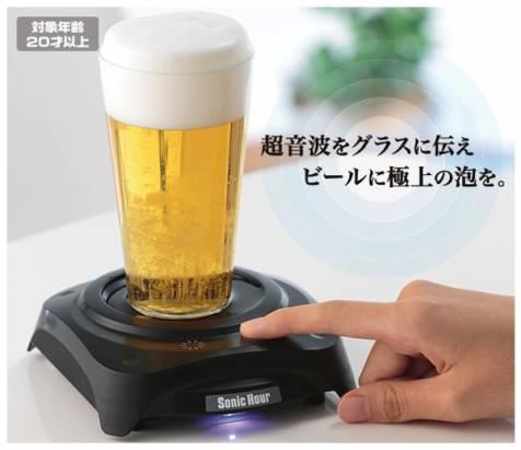 吼搭啦~滿嘴泡沫才像在喝啤酒啊!