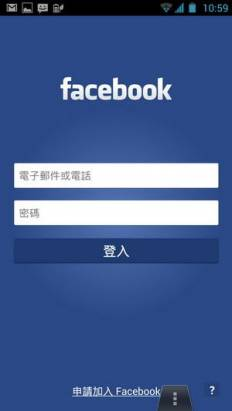 Facebook Home動手玩:期待愈高,失望愈深,但手機即時通讓人驚艷