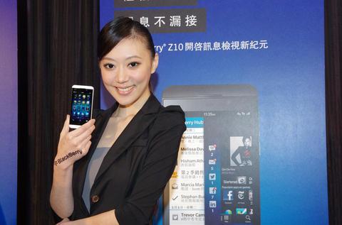黑莓 Z10 在台搭配台哥大,單機售價 19,900 台幣