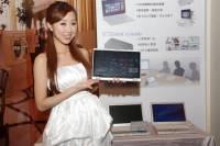 Panasonic 再引進針對商務市場筆電,包括 SX2 與 AX2 強固機種與掌上投影機