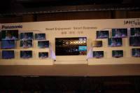 Panasonic 推出全新 SMART VIERA 彩視,除智慧美型高畫質更強調針對台灣量身設計