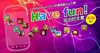 CCMG Award 2013手機遊戲App大賽開跑,4 30前各方高手報名較勁
