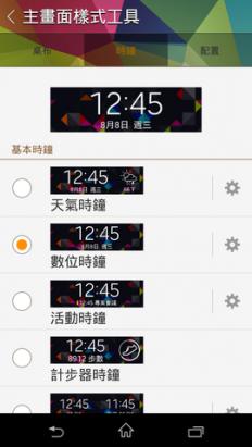 如果不搭配三星自家手機會如何? Samsung Gear Fit 另類體驗