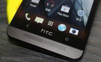 HTC One 實機試玩: 極高質素Android電話 [中文影片]