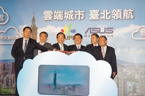 基於華碩雲服務,北市府與華碩共同推動雲端城市應用服務
