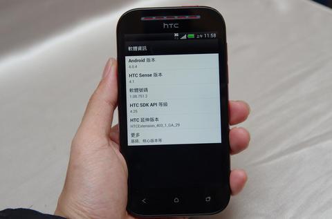 延續蝴蝶精神, hTC 與中華電推出 Desire P