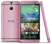 瞄準女性市場, HTC One M8 粉紅色曝光