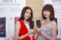 當經典設計遇上創新元素, Sony 發表 Xperia SP 與 Xperia L