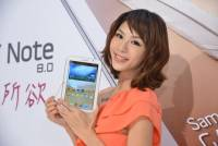 帶 S Pen 的三星 Galaxy Note 8.0 在台推出, 3G 版本 15 900 元