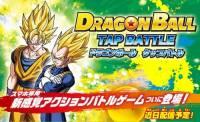 [男人的浪漫] 龍珠戰士即將打到上iOS和Android!DragonBall Tap Battle