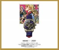 限定登場!JoJo 的奇妙冒險 X Seiko 錶