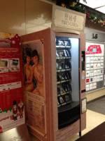 香港老品牌 雙妹嘜 自助售賣機