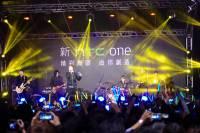hTC One 啟用五月天為代言人,記者會變成為小型演唱會 High 翻全場