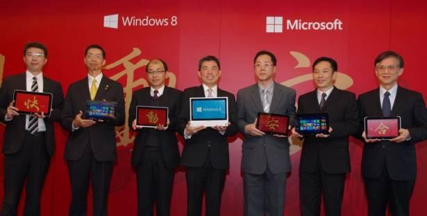 Windows 8 以快、動、安、合四大核心價值,讓企業應用更具彈性