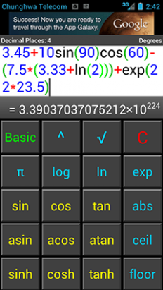 【自製】超快計算機 Quick Calculator