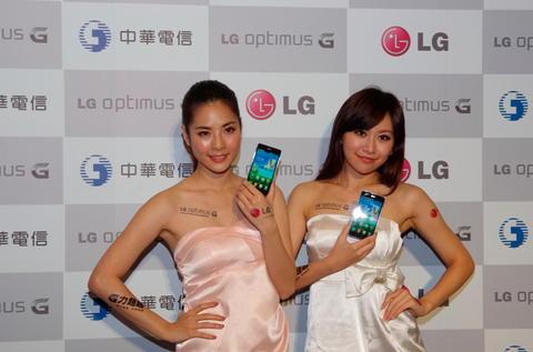 遲來的 LG 王者, Optimus G 終於在台推出