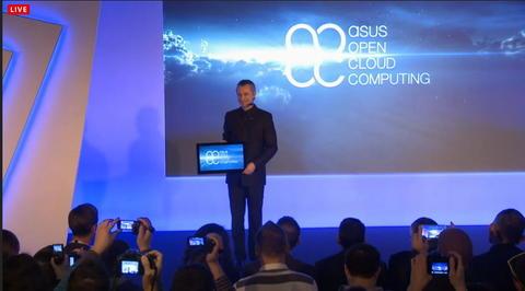 ASUS 發表結合四大雲機能的 aOCC 服務
