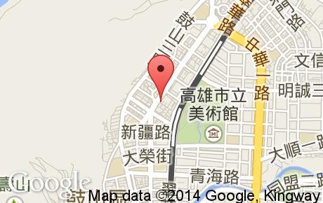 誼鴻國際專利商標事務所