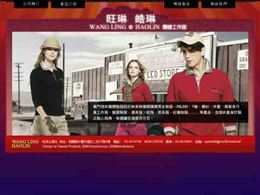 推動CAS台灣有機農產品標章,建立消費信心(農委會)