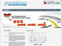 Group Buyer 團購家 -